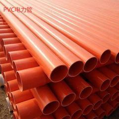 江苏PVC电力管PVC电缆穿线管PVC波纹管批发