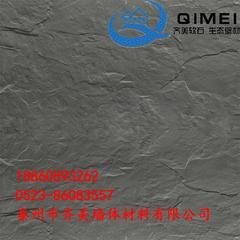 山东济南软瓷楼饰贴柔性面砖 齐美生产厂家直销