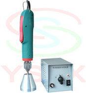 手持式电动旋盖机