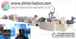 青岛福顺塑料机械有限公司供应多孔管生产线