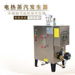 广东旭恩电加热蒸汽发生器生产厂家诚信服务
