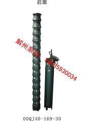 解州家用潜水电泵、节能耐用、解州深井泵