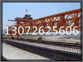 重庆架桥机出租公司