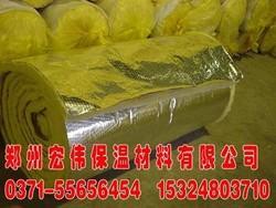 郑州玻璃棉|河南玻璃棉管|郑州玻璃棉板|河南玻璃棉毡价格|郑州离心玻璃棉公司|河南玻璃棉