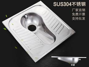 厂家直销不锈钢蹲便器 蹲坑 不锈钢厕具