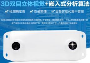 深圳龙华商场客流统计公司-俊竹科技