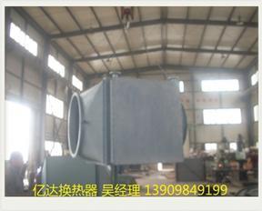 沈阳烟气余热回收换热器厂家DYD