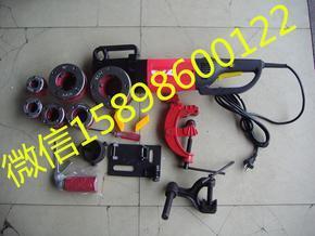 手持式套丝机 2寸切管套丝机 套丝机价格 套丝机分类