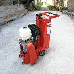 混凝土路面铣刨机 多功能柴油铣刨机