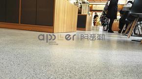 江苏南京阿普勒水磨石地坪