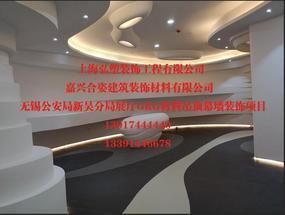 GRG材料生产厂、GRG材料加工厂、GRG材料吊顶设计生产安装一条龙服务