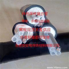 安如生产环保采样一体化伴热管线 伴热管线 电伴热复合管
