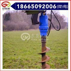 挖掘机属具液压螺旋钻机 螺旋地钻 东奕机械