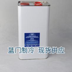 比泽尔合成冷冻油BSE32