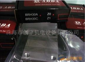ABBA直线导轨BRH-C/CL系列