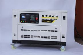 10千瓦静音汽油发电机,TOTO10