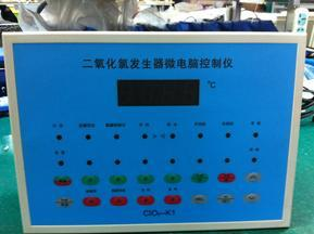 二氧化氯clo2发生器微电脑控制仪K1