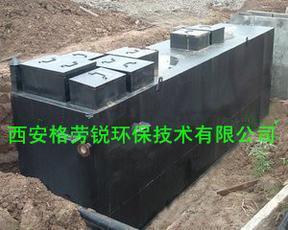 一体化生活污水处理成套设备