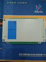 雄华多路温度采集模块 多路温度巡检仪XHAD-24A1(P)