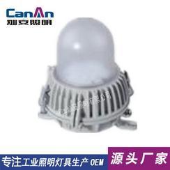 NFC9183隧道灯/NFC9183LED通道灯/NFC9183