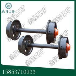 供应质量稳定矿产轮对 材质铸钢 专业生产17年