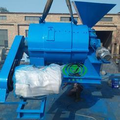 磨煤喷粉机煤粉机