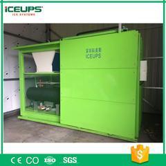 蔬菜降温真空预冷机KMS-2P
