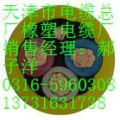 供应【供应】MYP电缆价格 MYP电缆重量