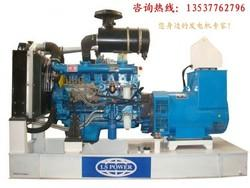 150KW玉柴发电机价格/150KW潍柴发电机/150KW柴油发电机价格