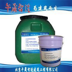 保温板表面高强处理剂价格
