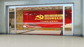 展馆展厅设计 企业展厅设计 展览展厅多媒体 北京意诚意