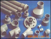 [南亚]UPVC排水管材、管件