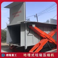 垃圾站压缩装置水平地埋式垃圾中转站