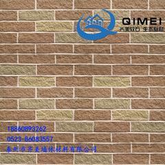 福建厦门软瓷齐美生态岩石厂家直销柔性面砖