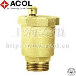 供应黄铜排气阀|自动排气阀价格|上海快速排气阀-ACOL