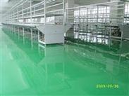 清远环氧地坪漆施工公司、清远耐磨地坪施工公司