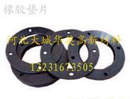 GP306高碳纤维盘根,GP306高碳纤维盘根厂家