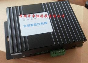  空调智能控制器  (RS485通讯) 空调远程控制器