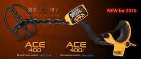 盖瑞特ACE400进口地下金属探测器