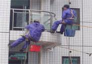 【专业】高空清洗公司