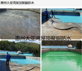 惠州环氧地坪施工