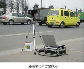 重庆移动电子警察抓拍系统