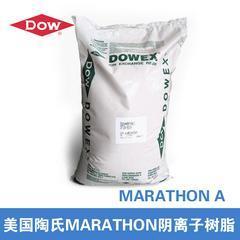 陶氏树脂超纯水混床专用MARATHON A 阴树脂