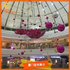 美陈灯饰造型 商业活动大型商场中庭吊件 空间美陈布置