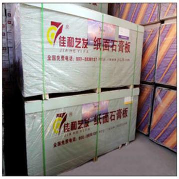 12mm普通石膏板生产批发,佳和艺发品牌