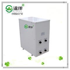 供应温伴pw热泵地暖|高温热水|空气能十大品牌|地源热泵