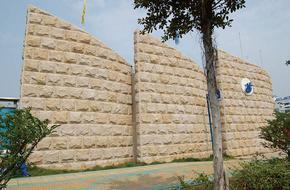 锈色花岗岩蘑菇石墙石GCWY007