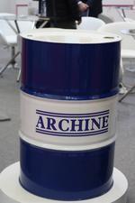 碳氢气体压缩机油ArChine Gascomp PAO 150