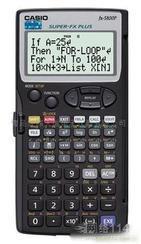 青岛卡西欧计算器fx5800
