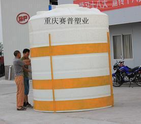 连云港化工储罐|无锡化工储罐|液体化工储罐|PE化工储罐